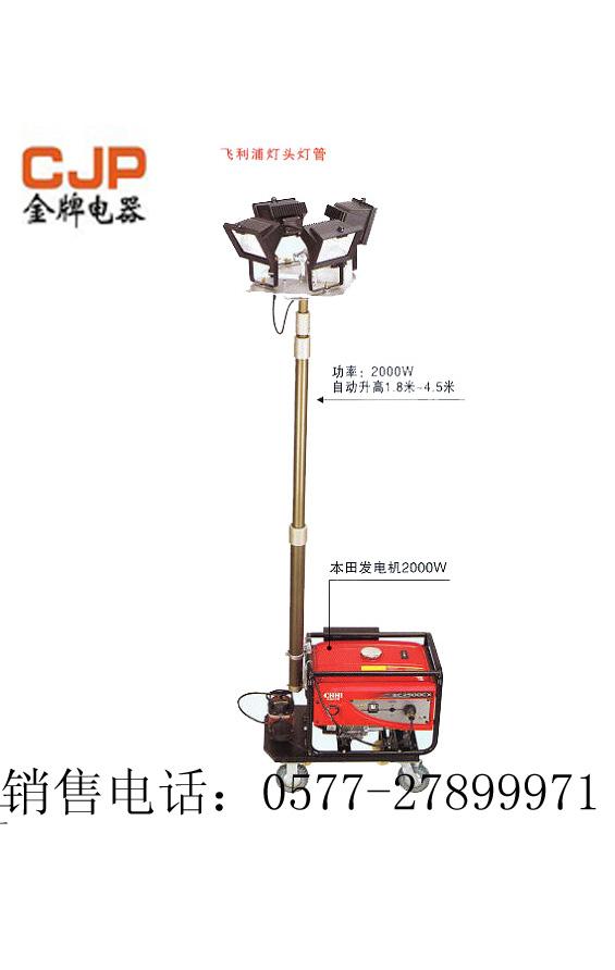 SFW6110全方位自动泛光工作灯SFW6110A
