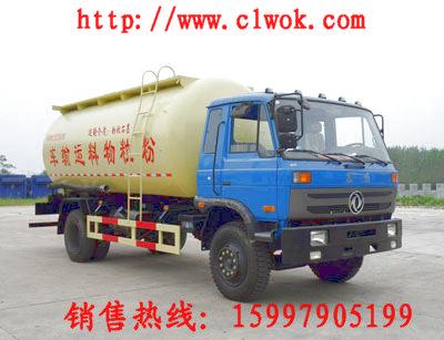 东风153粉粒物料运输车  15997905199