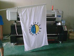 厂旗制作!定做厂旗!订制厂旗!全国免费热线4006-818-60