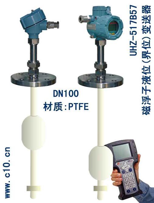 供应电动浮筒液位变送器,变送器