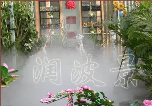 人造雾、人造雾景观、人造雾系统、人造雾工程