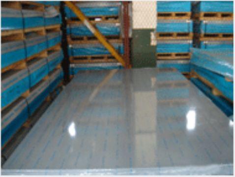 供应LY16铝板报价LY16铝棒进口LY16铝合金