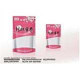 西安画册设计,VI设计,食品包装设计,宣传页折页设计