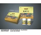 西安兰途品牌设计-食品包装设计部的形象照片