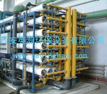 电厂锅炉用水处理设备