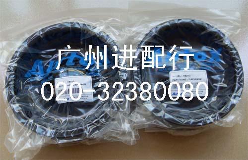 韩国AUTOX皮碗,AUTOX皮碗,破碎锤皮碗