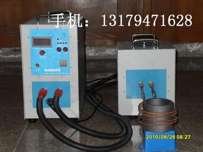 熔铝合金,熔铁,熔铅,熔锡的小型实验熔炼炉