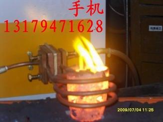 熔3公斤银,铜,铁,不锈钢小型熔炼炉炉价格