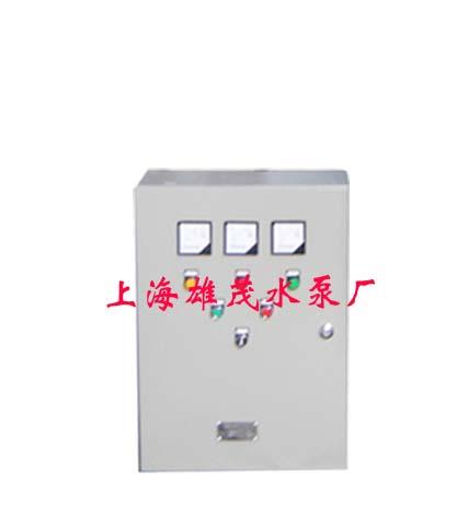 潜水泵控制柜