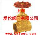 黑龙江供应进口阀门,哈尔滨德国阀门价格,呼和浩特进口阀门厂家