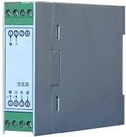 SM系列标准导轨安装交流电流变送器(超低价格)