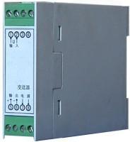 SMIV系列电压变送器(交流电压变送器,直流电压变送器,超低价格