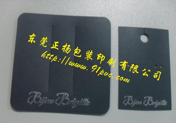 PVC发夹卡片