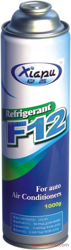 夏普F12车用冷媒雪种制冷剂新