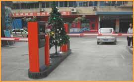 成都停车系统/停车场管理系统