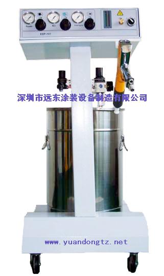内置高压静电喷塑机