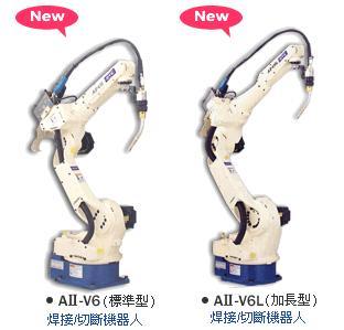 健身器材运动器材跑步机焊接机器人