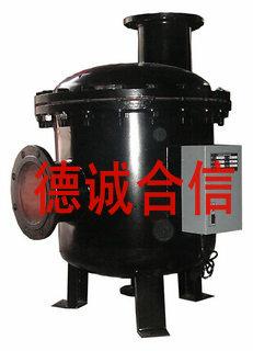 北京德诚合信科技发展有限公司的形象照片