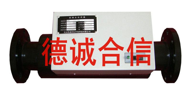 DCH-黄水清