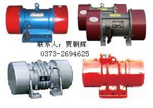 YZDP振动电机、振动电机价格、振动电机生产厂家