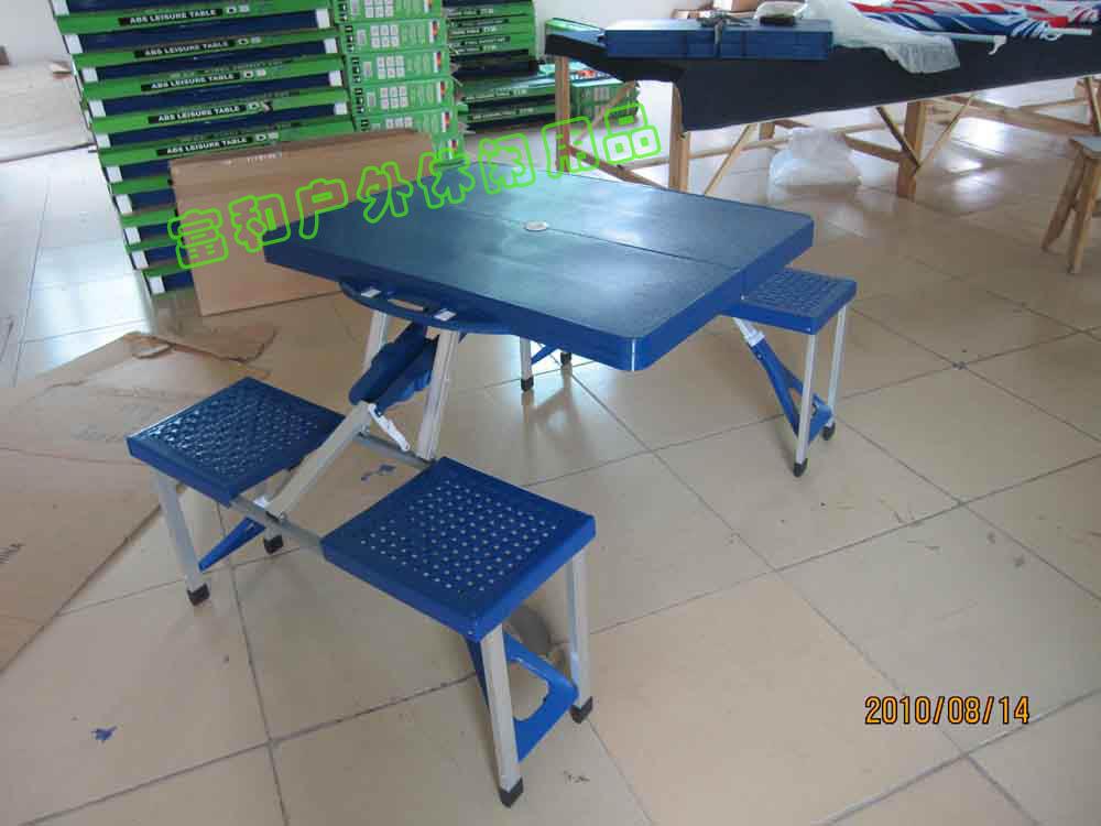 广州折叠桌椅 折叠便携桌 户外促销活动桌