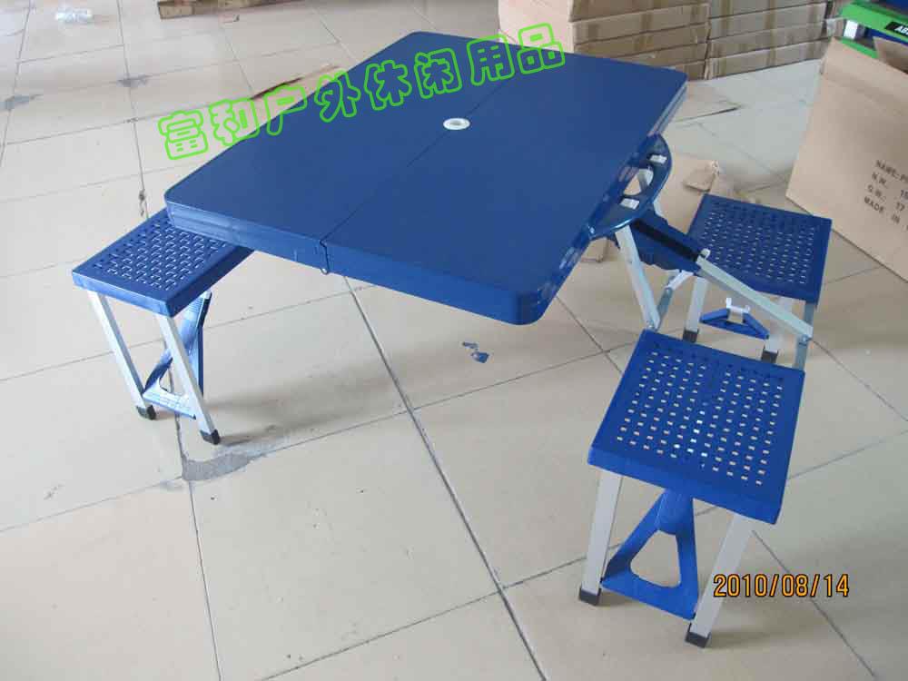 自驾游折叠椅 折叠促销桌椅 信用卡桌椅小区宣传