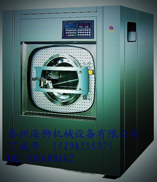天津羊毛衫清洗机,天津烘干机,海狮全钢工业洗衣机