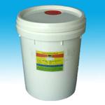 西姆莱斯 化学镀镍环保型光亮剂
