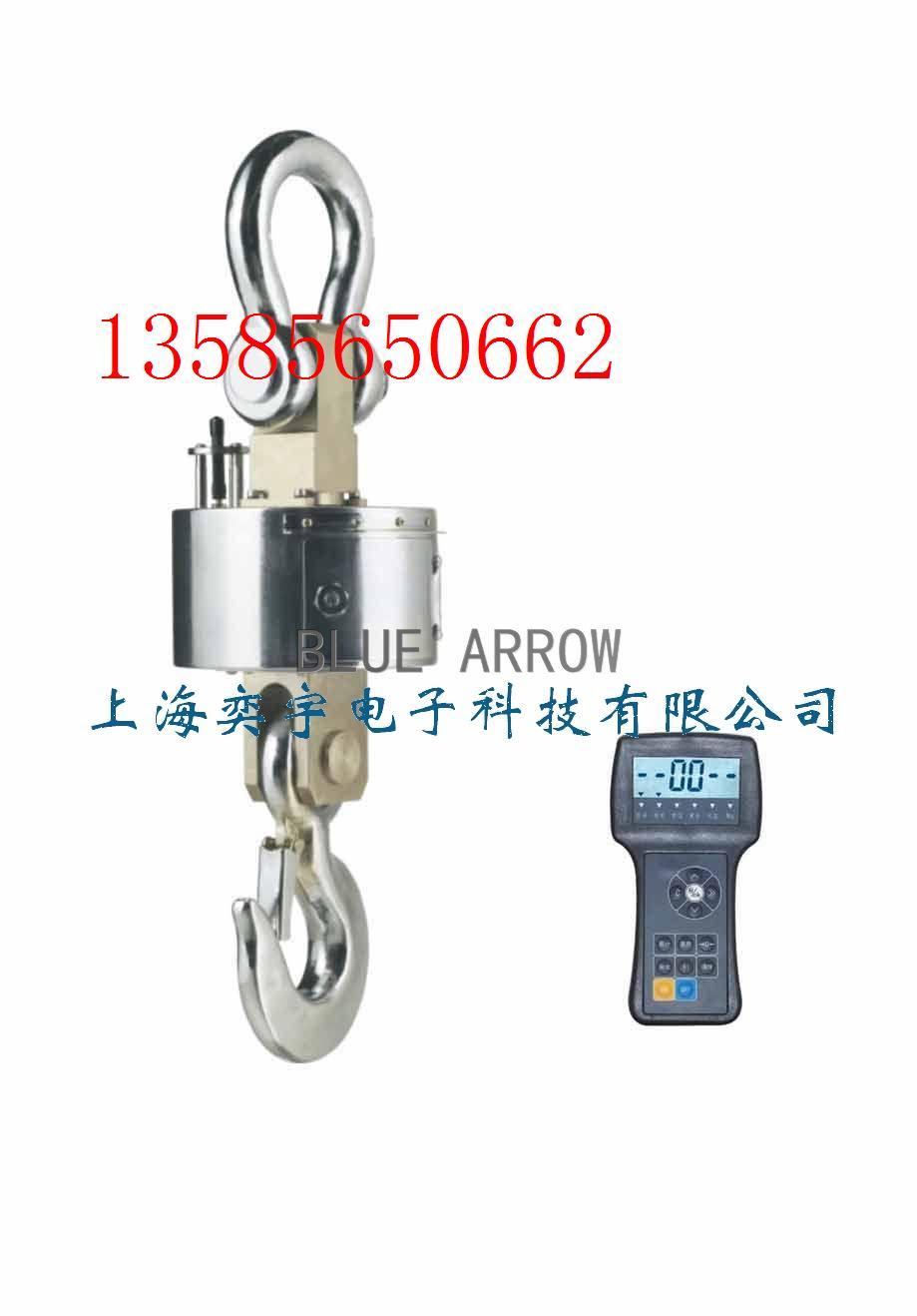 奕宇衡器,30T移动式电子吊钩秤,20T无线式电子称,超高品质