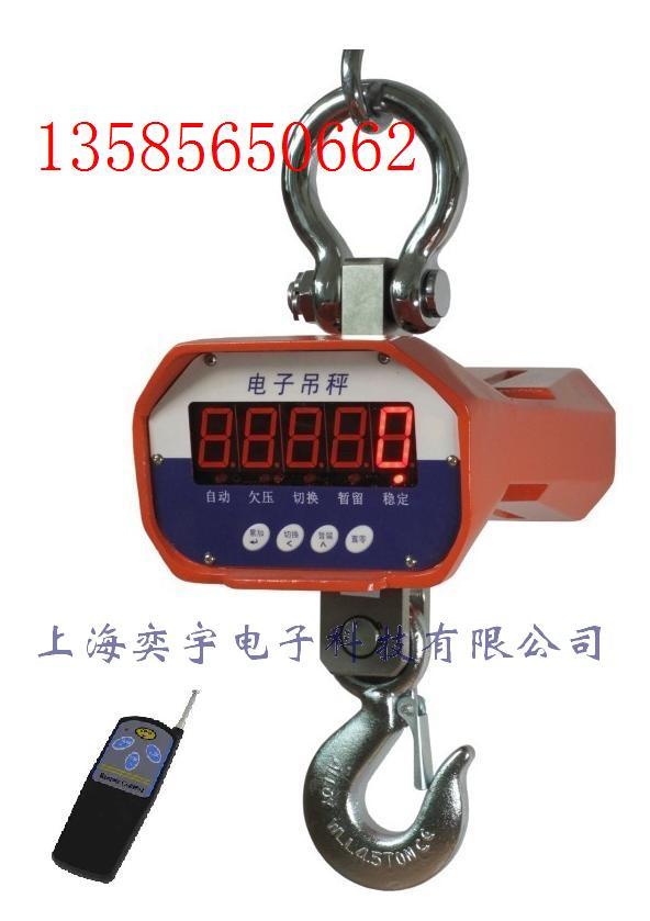 厂家直销10吨电子吊钩磅,生产厂家1吨电子吊秤,便携式弹簧秤