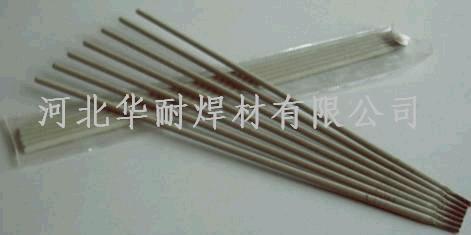 T307纯铜焊条