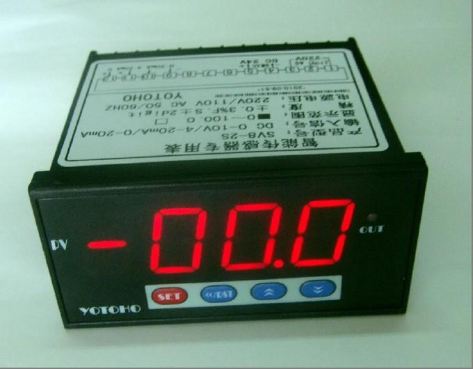 SV8传感器专用表
