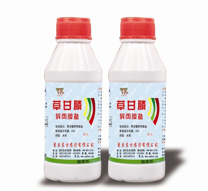 41%草甘膦异丙胺盐水剂