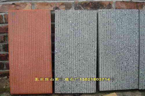 机刨石机刨砖透水砖广场砖铺地石地面板铺地砖水泥砖草坪砖防滑石