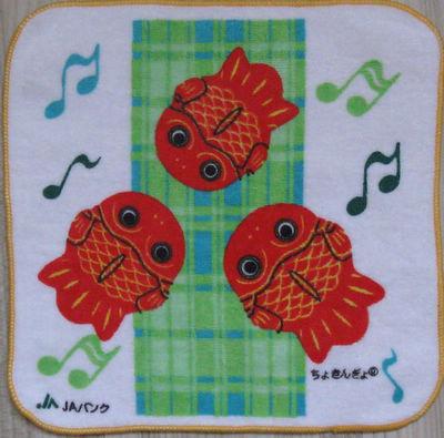 儿童正方巾的系法图解