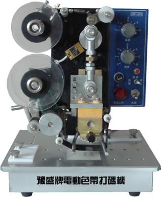 手动打码机\生产日期打码机\批号打码机