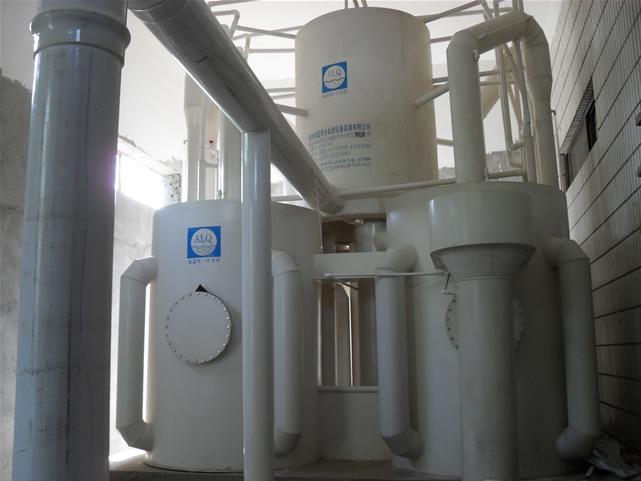 郑州水处理/郑州泳池水处理热泵