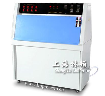 上海紫外耐候试验机哪家好