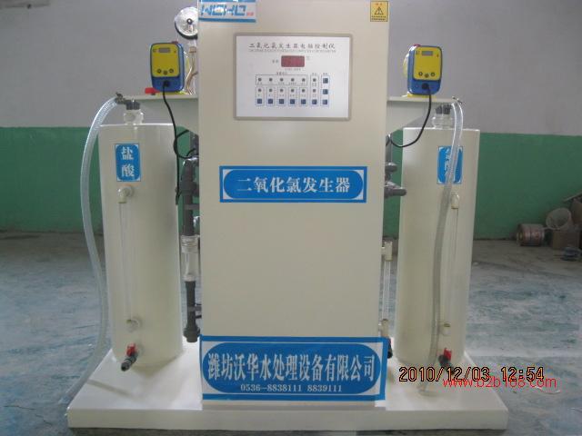 山东潍坊沃华水处理设备有限公司的形象照片