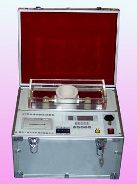 重庆润能滤油机制造有限公司的形象照片