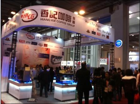 2012第19届广州酒店餐饮系统展览会