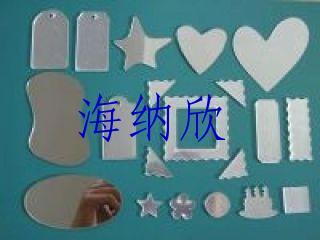 深圳市海纳欣塑胶镜片有限公司的形象照片
