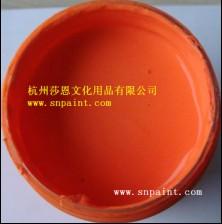 杭州莎恩文化用品有限公司的形象照片