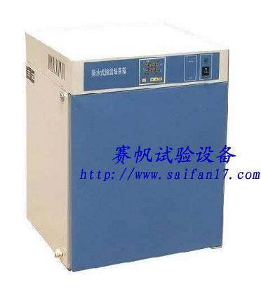 重庆恒温培养箱|武汉隔水式电热恒温培养箱