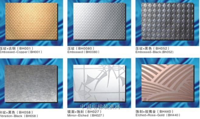 201黑钛镜面不锈钢板,304不锈钢装饰板