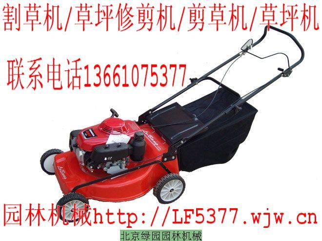 园林机械绿化设备销售维修