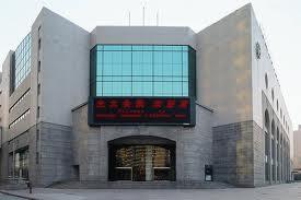 2011第九届上海家庭生活用品、家居饰品、礼品工艺品展览会