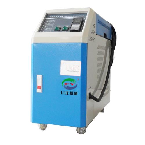 模温机 运水式模温机 运油式模温机 水式模温机 油式模温机