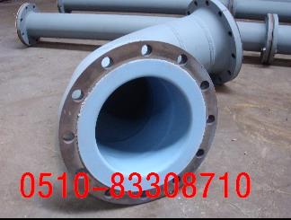 最具竞争优势的钢衬塑管道江苏无锡中欣防腐设备