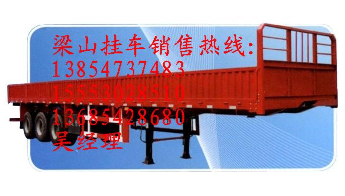 供应8米集装箱半挂车,10米运油半挂车,挂车价格